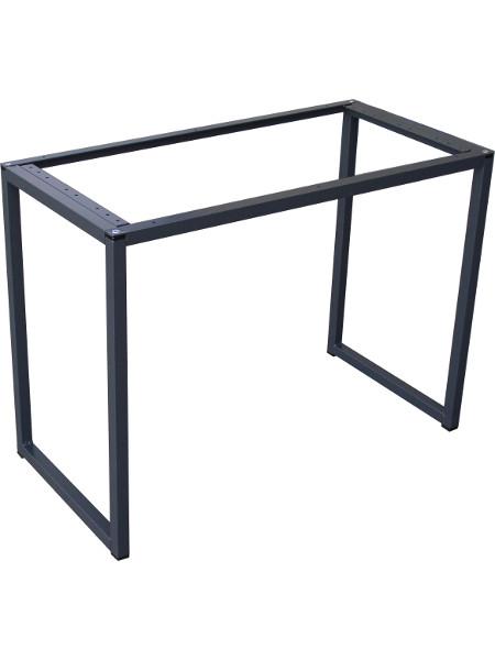 Tisch-Untergestell Balkongarnitur FELIX